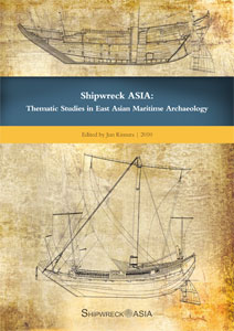 Thematic Studies in East Asian Maritime Archaeology